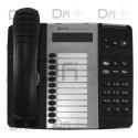 Mitel MiVoice 5312 IP Phone