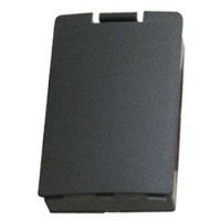 Avaya Battery Ultra extented 3641 - 3645 Wireless IP DECT - 700430473