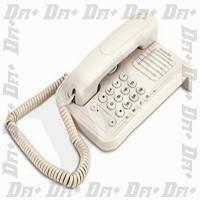 Alcatel Temporis 200 Ivoire 1608612